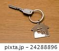 家型のキーホルダー 24288896