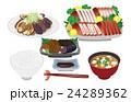 料理 和食 日本食のイラスト 24289362