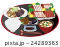 料理 和食 日本食のイラスト 24289363