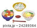 今日のご飯味噌ラーメンと海鮮丼 24289364