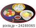 今日のご飯味噌ラーメンと海鮮丼 24289365