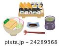今日のご飯巻き寿司ときつねうどん 24289368