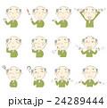 いろいろな表情とポーズのおじいちゃん 24289444