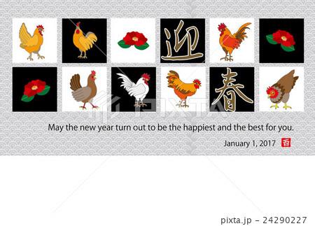 2017年酉年の干支の鶏と椿の花のモダンな横型イラスト年賀状