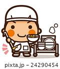 男子 小学校 給食当番のイラスト 24290454