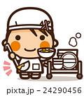 小学生 女子 給食当番のイラスト 24290456
