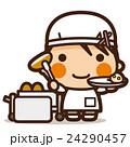 小学生 女子 給食当番のイラスト 24290457