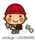 小学生 男子 スマートフォンのイラスト 24290499