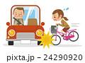 自転車で自動車にぶつかる女子生徒 24290920