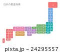日本の都道府県 15 24295557