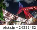 東京タワー ライトアップ 夜景の写真 24332482