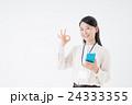 ビジネスウーマン(スマートフォン) 24333355