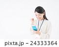 ビジネスウーマン(スマートフォン) 24333364
