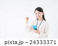ビジネスウーマン(スマートフォン) 24333371