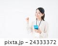 ビジネスウーマン(スマートフォン) 24333372