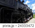 蒸気機関車 D51483 24333472