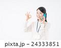 ビジネスウーマン(スマートフォン) 24333851
