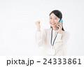 ビジネスウーマン(スマートフォン) 24333861