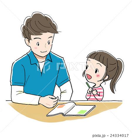 勉強_男性と女の子_わかった 24334017
