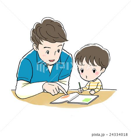 勉強_男性と男の子_むずかしい 24334018