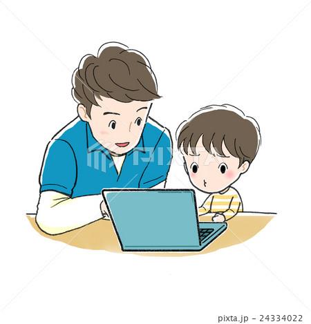 PC学習_男性と男の子_むずかしい 24334022