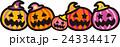 ハロウィン ジャック・オー・ランタン ジャックオランタンのイラスト 24334417