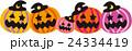 ハロウィン かぼちゃ5個 おばけ 24334419