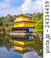 秋の金閣寺 24334459