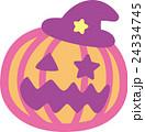 ハロウィン ピンクかぼちゃおばけ 24334745