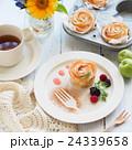 林檎のクリームチーズパイ 24339658