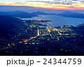 夜景 呉市 夕景の写真 24344759