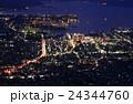 夜景 呉市 夕景の写真 24344760