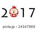 2017年酉年年賀状 24347969