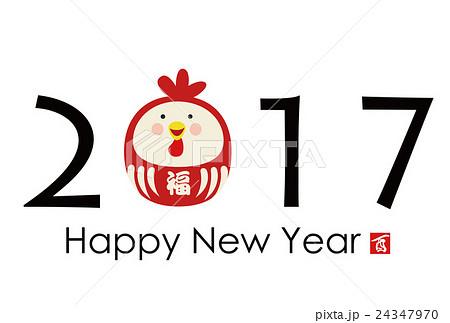 2017年酉年年賀状のイラスト素材 24347970 Pixta
