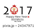 2017年酉年年賀状 24347971