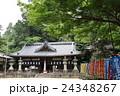 科長神社 24348267