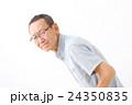 腹痛 男性 24350835