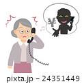 振り込め詐欺とおばあちゃん 24351449