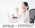 ビジネスウーマン(デスクワーク) 24355017