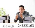 ビジネスイメージ・ミドル男性 24355163