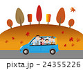 家族 ドライブ 秋 24355226