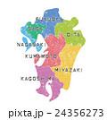 九州マップ_色分け 24356273