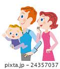 親子 家族 赤ちゃんのイラスト 24357037