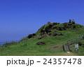 沖縄 久米島 城跡の写真 24357478