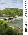 半家(はげ)沈下橋(高知県四万十川) 24357658