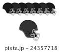 アメフトのヘルメット 24357718