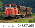 鉄道 旧型客車八ヶ岳号 旧型客車の写真 24357865