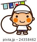 小学生 男子 運動会のイラスト 24358462