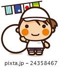 小学生 女子 運動会のイラスト 24358467