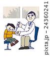 予防注射 医師 予防接種のイラスト 24360241